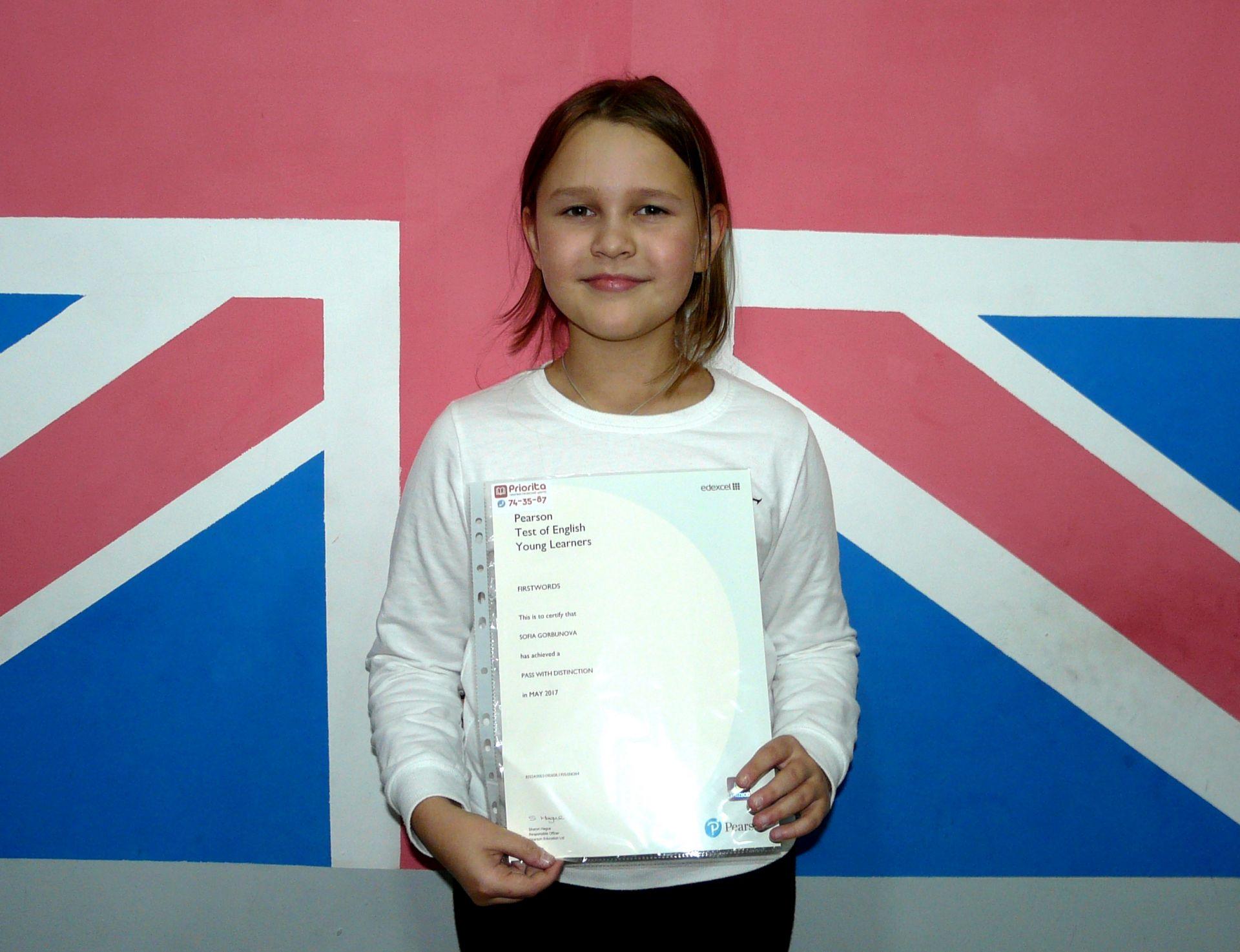 Горбунова Софья - экзамен PTE Young Learners Firstwords