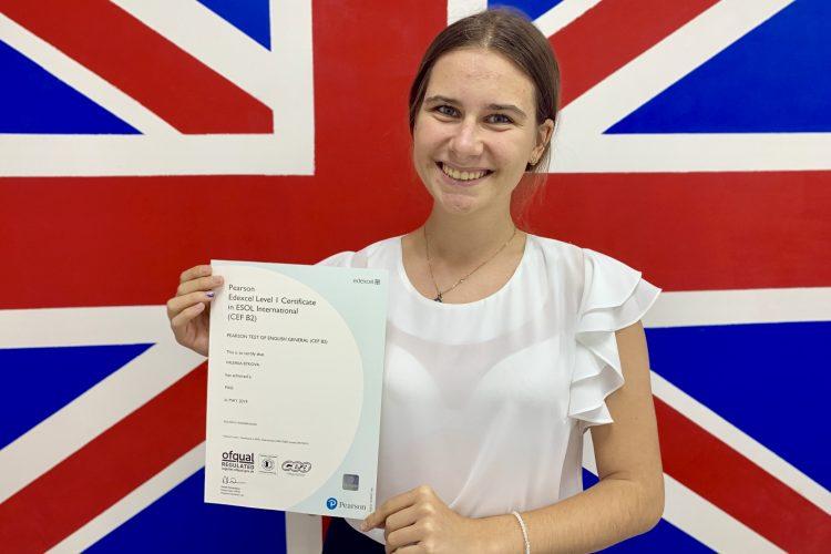Валерия Быкова - экзамен PTE General Level 3 (B2)